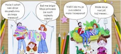 11 ilustracija o različitom odnosu roditelja prema prvom i drugom detetu