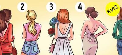 Kviz: Šta mislite, koja devojka će biti najprivlačnija kada se okrene?