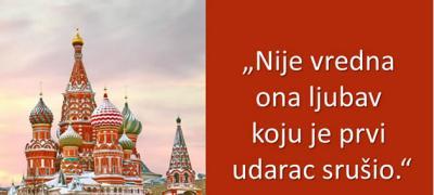 """12 ruskih narodnih izreka: """"Dok novac govori, istina ćuti"""""""
