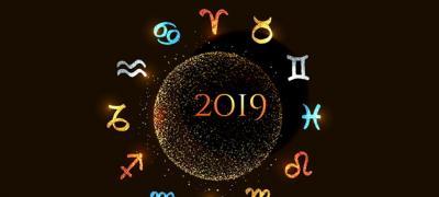 Godišnji horoskop za 2019. godinu