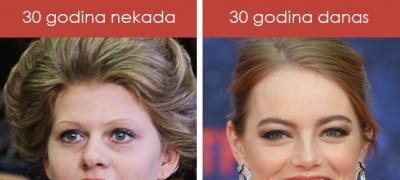 30-godišnje devojke danas vs. 30-godišnje devojke nekada, kroz ilustracije